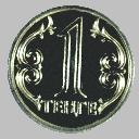 a coin